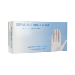 White nitrile disposable gloves 12' size S 100pcs.