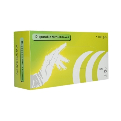 White nitrile disposable gloves 9' size S 100pcs.