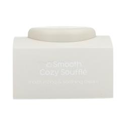 NACOMI Smooth Cozy Soufflé Smoothing 50 ml