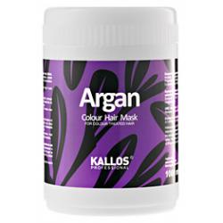 Kallos Argan Colour Hair Mask 1000 ml