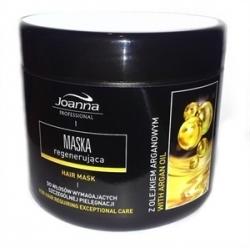 Joanna Argan Oil Mask 500 g